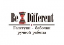 Копия Be Different